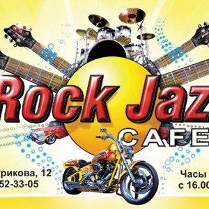 Rock Jazz Cafe