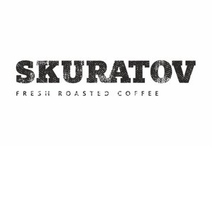 Skuratov coffee