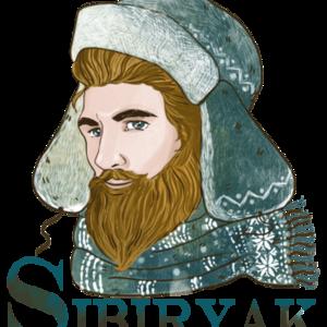 Андрей Сибиряк