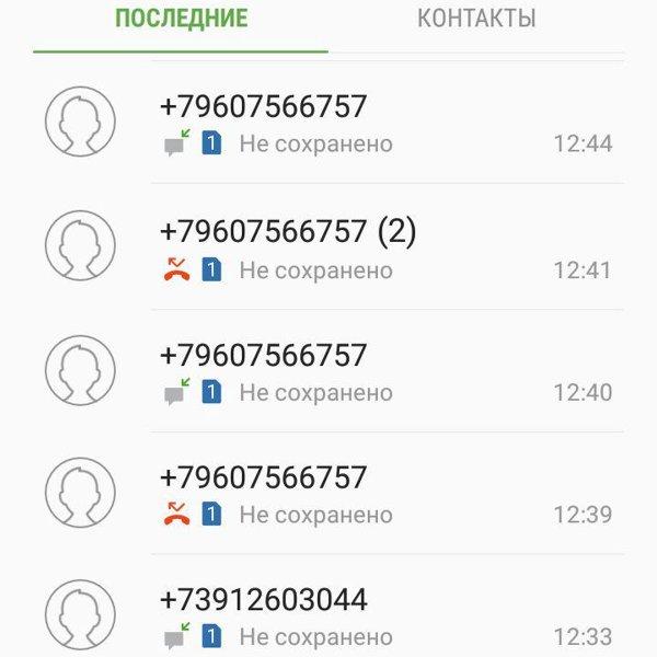 Женская консультация №3, Родильный дом №2 в Красноярске на ...