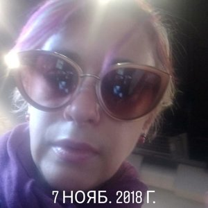 Елена Матейкина