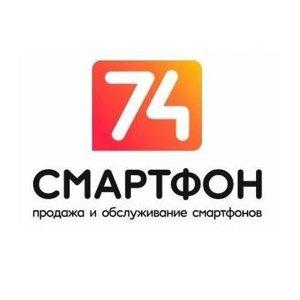 Смартфон74
