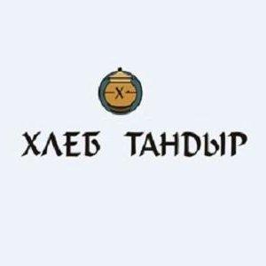 Хлеб Тандыр