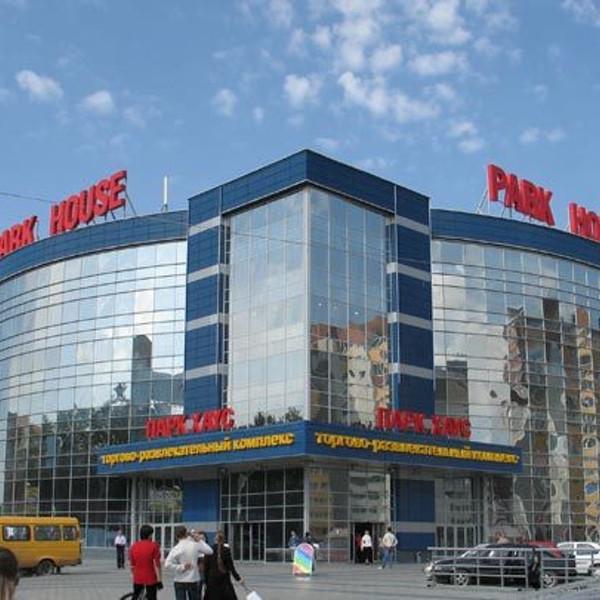 Наш офис находится в ТЦ ПаркХаус