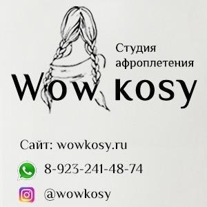 Wowkosy