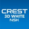 CREST 3D WHITE NSK