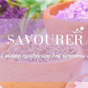 Savourer