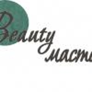 Beauty мастер