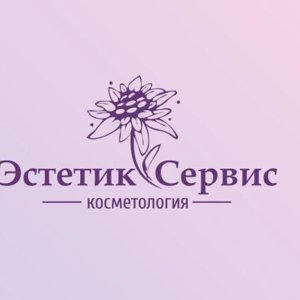 Эстетик Сервис