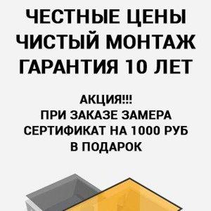 Сибирская линия, ООО