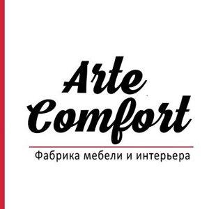 ARTE Comfort