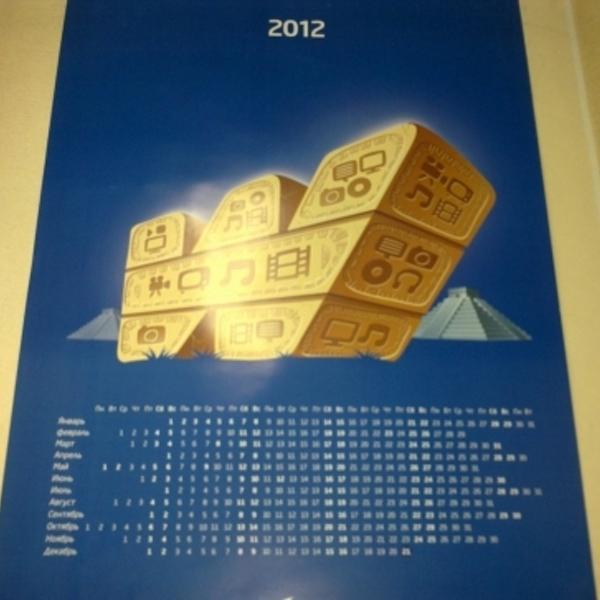 21е декабря - последний день в этом году, по версии Вебурга ))