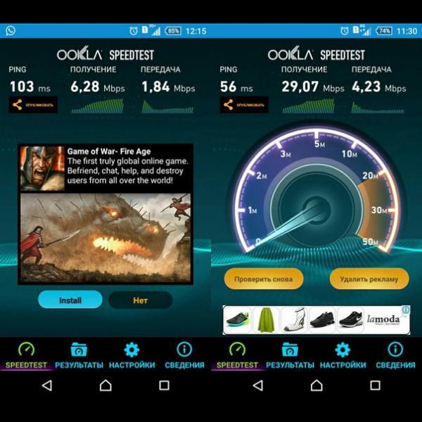 На скрине слева спидтест в ТЦ Планета, 3G+, справа спидтест непосредственно дома, 4G