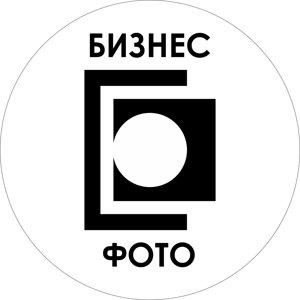 BusinessPhoto