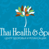 Thai Health & Spa
