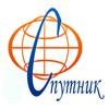 Спутник Сибирь, ООО