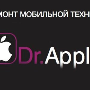Dr.Apple