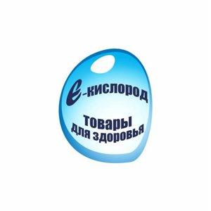 Е-Кислород.ру