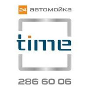 TIME 24