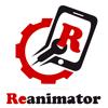 Реаниматор