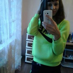 Ирина Регузова