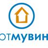Арт-Мувинг, ООО