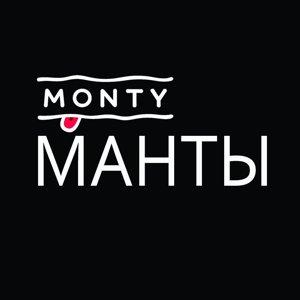 Monty Манты