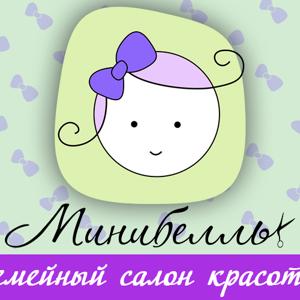 Минибелль