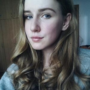 Екатерина Уткина