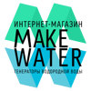 MakeWater
