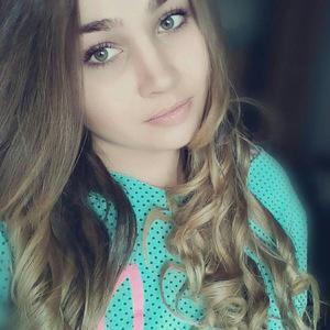 Екатерина Чусова