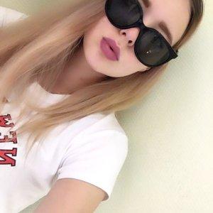 Алёна Житкова