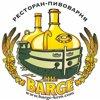 Баржа-Brewery
