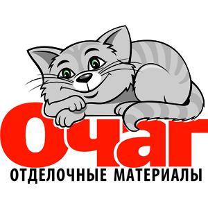 Наталья, компания Очаг