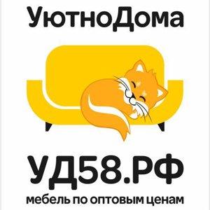 УютноДома