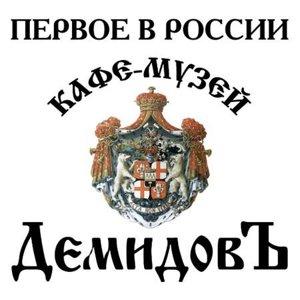 ДемидовЪ