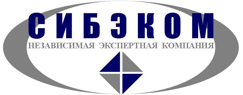 Официальный сайт ооо сибирская экспертная компания петербургская сбытовая компания сайт новая ладога