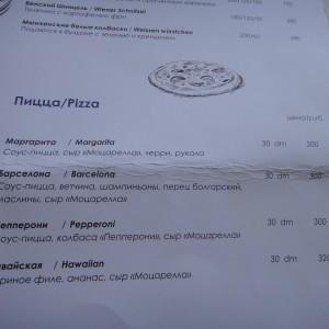 почему пицца в немецком ресторане?
