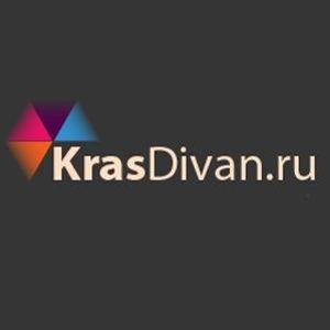 КрасДиван.рф
