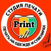 Print All