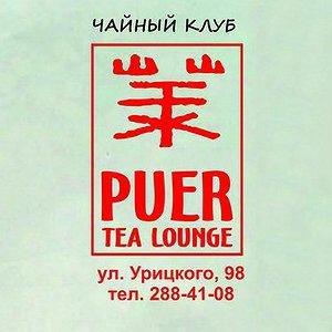 PUER tea lounge
