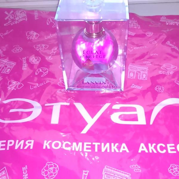 настойка спиртовая за 2100 рублей