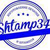 Shtamp34