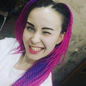 Юлия Лень