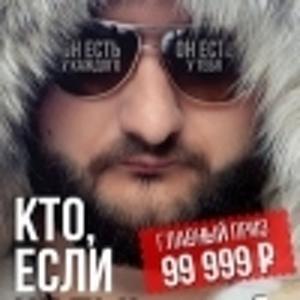 Konstantin Anikeev