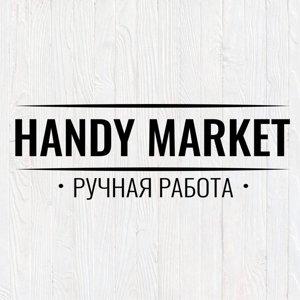 HANDY MARKET