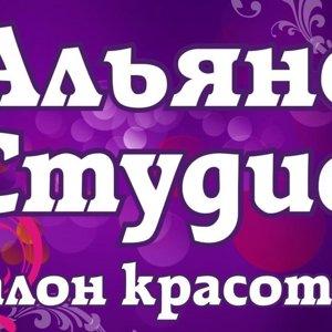 Альянс Студио