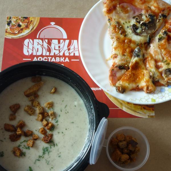Грибной суп и пицца Фунги прошутто