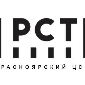 Государственный региональный центр стандартизации, метрологии и испытаний в Красноярском крае, республике Хакасия и Тыва