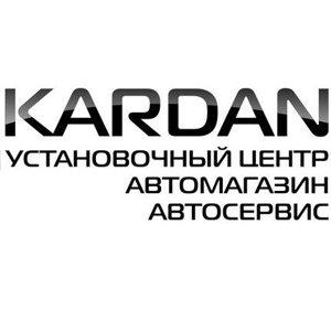 KarDan